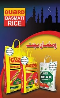 We buy 5kg bags of basmati rice in a cotton bag (sort of like the little one on the right).